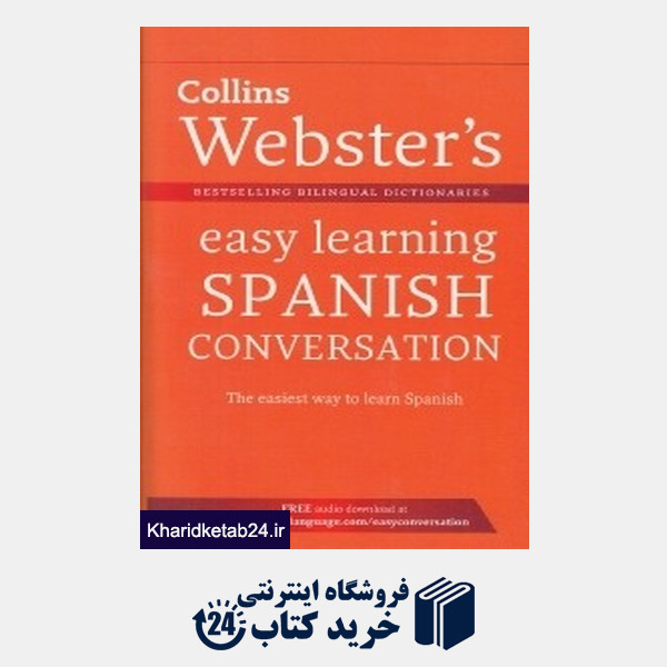 کتاب Collins Websters Easy Learning Spnish Conversation