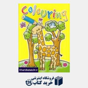 کتاب Colouring 8214