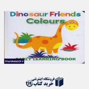کتاب (Colours (Dinosaur Friends