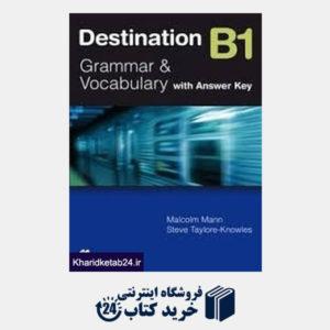 کتاب Destination B1 Grammar and Vocabulary CD