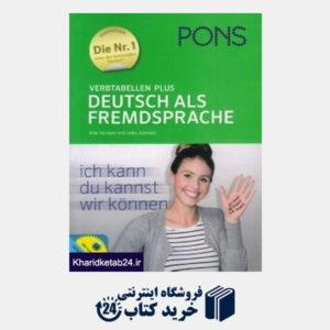 کتاب Deutsch Als Fremdsprache