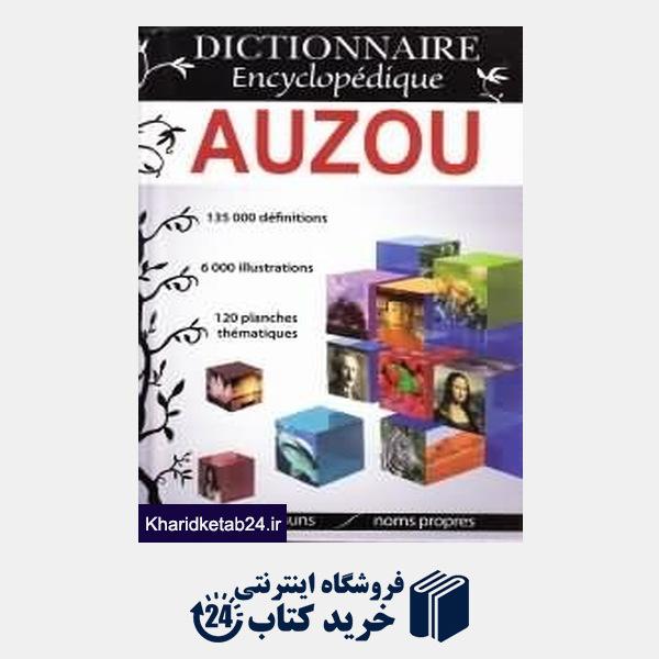 کتاب Dic Encyclopedique Auzou org