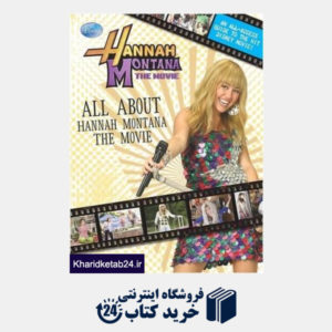 کتاب Disney All About: All About Hannah Montana (Hannah Montana the Movie)