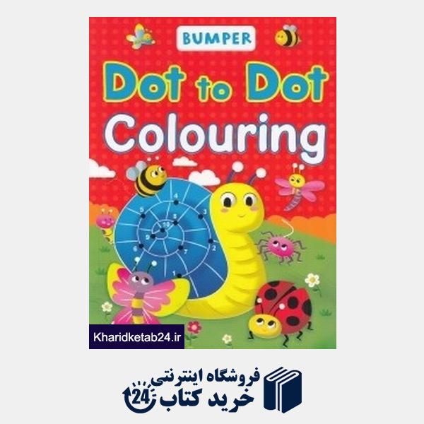 کتاب Dot To Dot Colourind Bumper