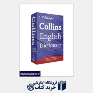 کتاب English Dictionary (Collins gem)