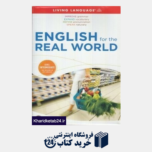 کتاب (English for the Real World (CD