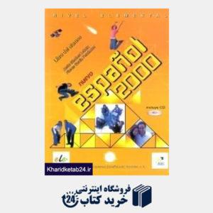 کتاب Espanol 2000 Elemental CD
