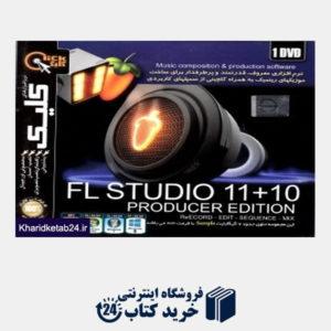 کتاب FL Studio 11+10