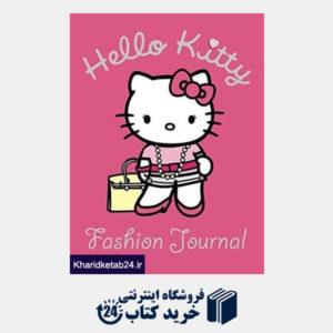 کتاب Fashion Journal (Hello Kitty)