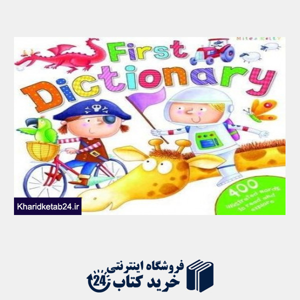 کتاب First Dictionary 0149