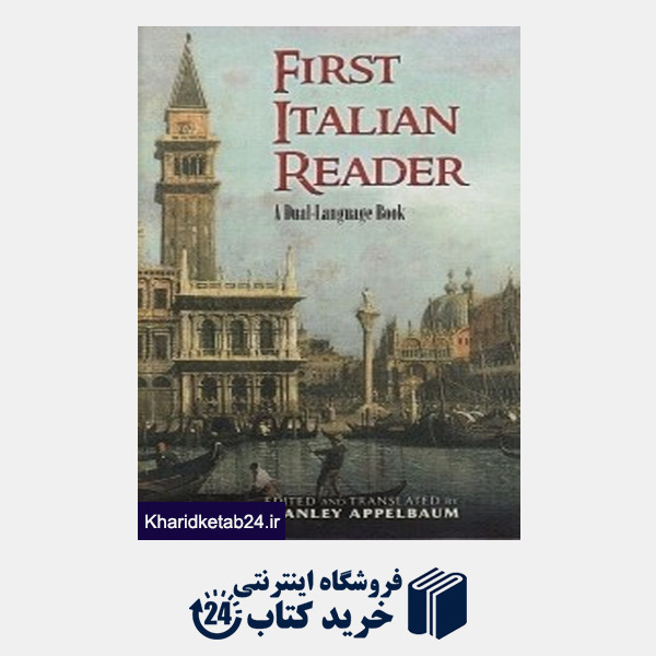 کتاب First italianreader Novel