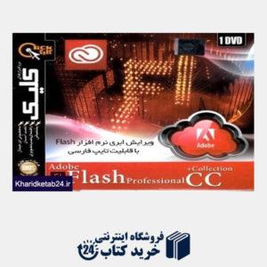 کتاب Flash Professional CC