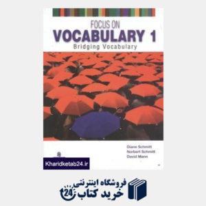 کتاب Focus on Vocabulary 1