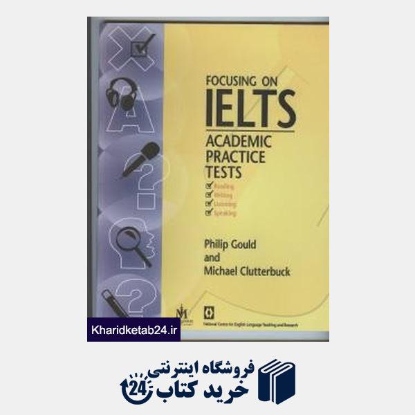 کتاب (Focusing on IELTS Academic Practice Tests (CD