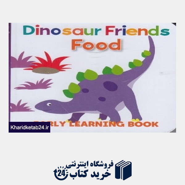 کتاب (Food (Dinosaur Friends