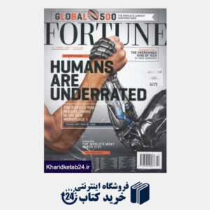 کتاب (Fortune 10 (2015