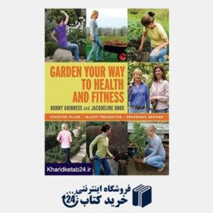کتاب Garden Your Way to Health and Fitness