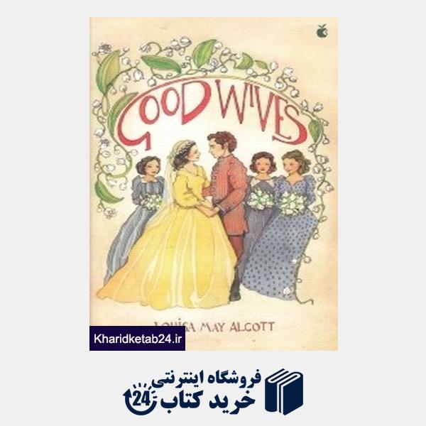 کتاب (Good Wives (Little Woman
