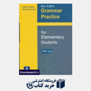 کتاب Grammar Practice for Elementary Students