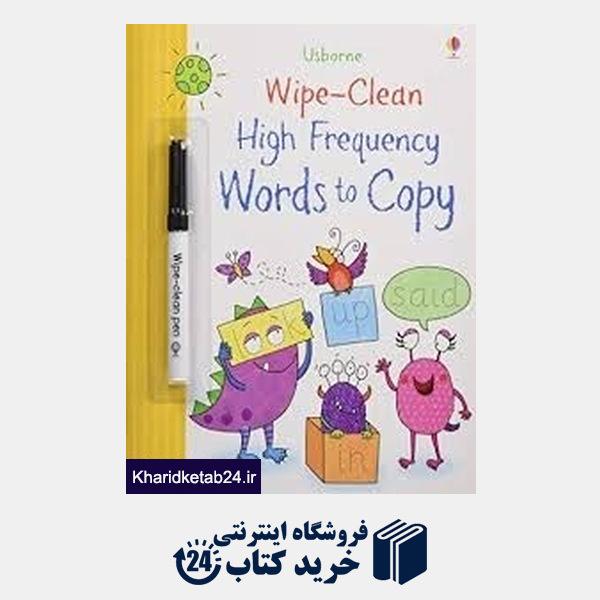 کتاب High Frequency Words to Copy