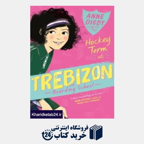 کتاب Hockey Term at Trebizon