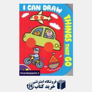 کتاب I can Draw