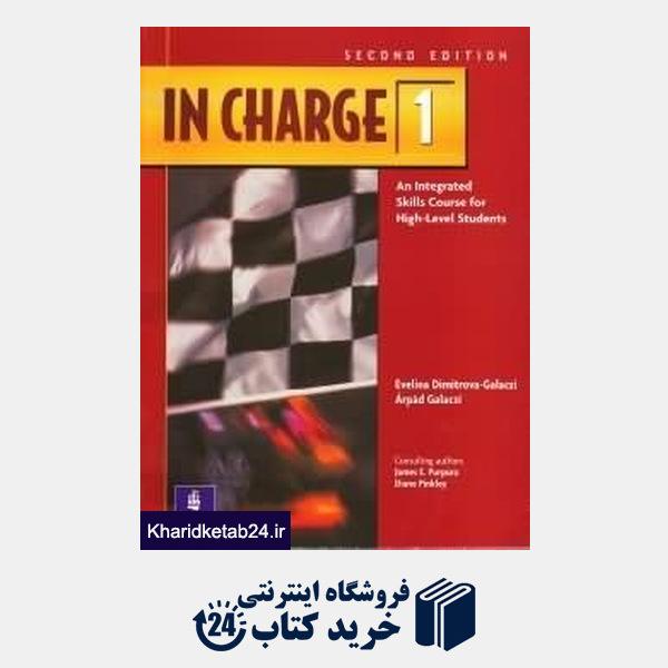 کتاب In Charge 1 SB WB