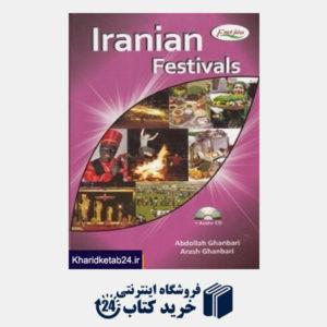 کتاب Iranian Festivals CD جشن های ایرانی