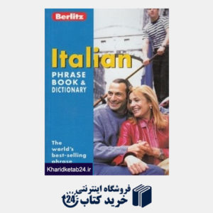 کتاب Italian Phrase Book and Dictionary