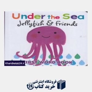 کتاب Jellyfish & Friends