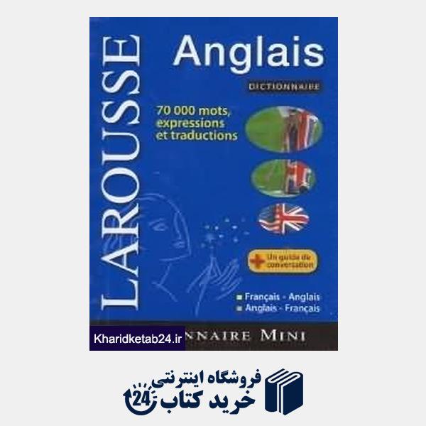 کتاب Larousse Anglais Dic
