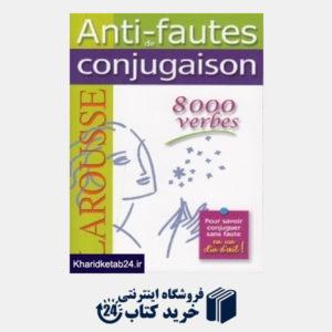 کتاب Larousse Conjugaison Anti