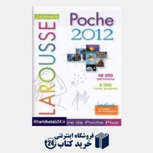 کتاب Larousse Poche 2012