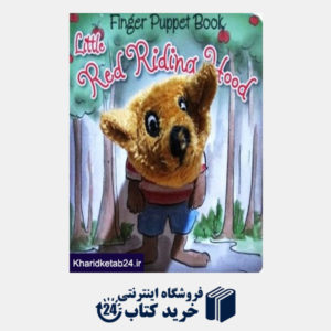 کتاب (Little Red Riding Hood (Finger Puppet Book