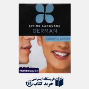کتاب Living Language German Beginner org