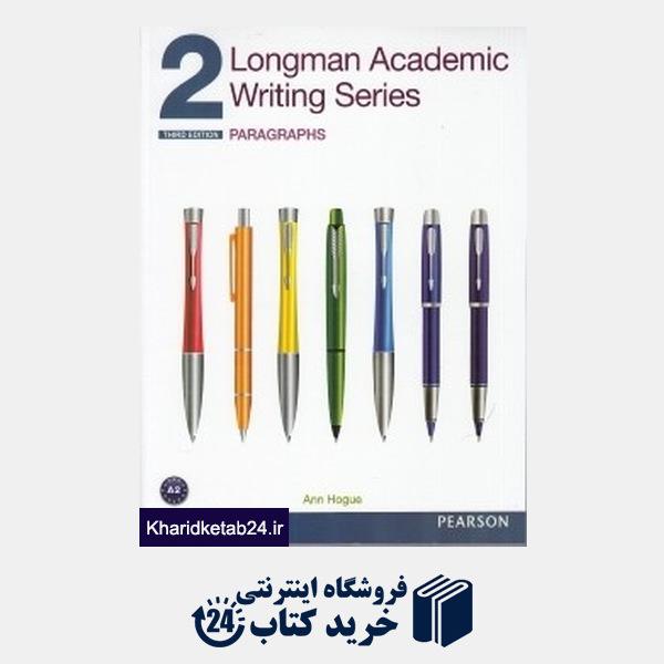 کتاب (Longman Academic Writing Series 2 (Paragraphs