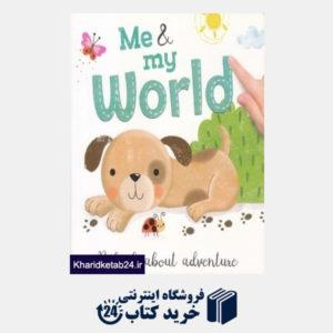 کتاب Me And My World