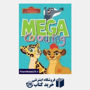 کتاب Mega Colouring 4765