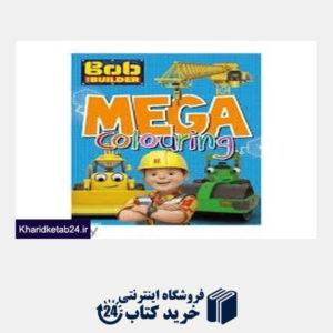 کتاب Mega Colouring 7162