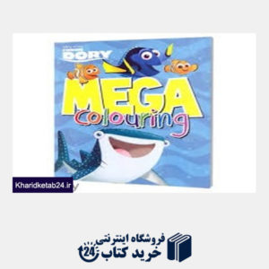 کتاب (Mega Colouring (Finding Dory