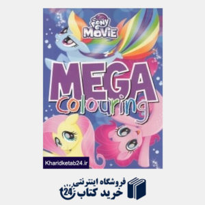 کتاب Mega Colouring My Little Pony