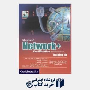 کتاب Microsoft Network+ Certification