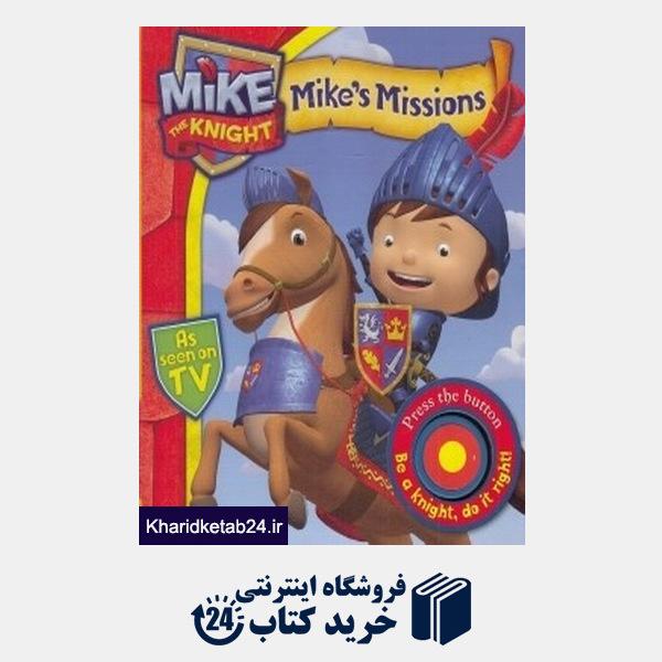 کتاب (Mike's Missions (Mike the Knight