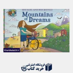 کتاب (Mountains Of Dreams (One Girl And Her Bicycle
