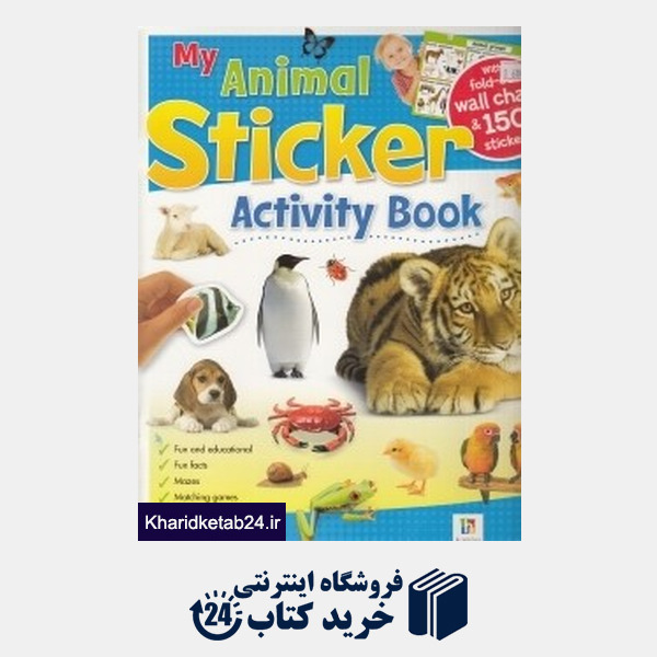 کتاب (My Animal (Sticker Activity Book