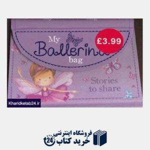کتاب My Ballerina Bag
