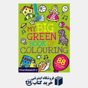 کتاب My Big Green Book Of Colouring