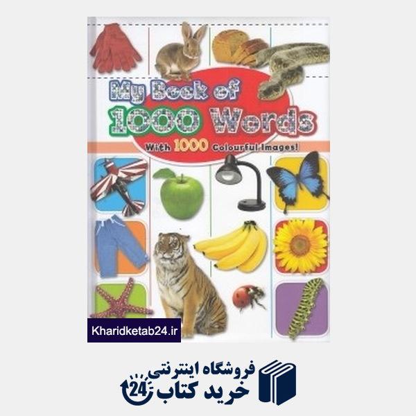 کتاب My Book of 1000 Word 3194