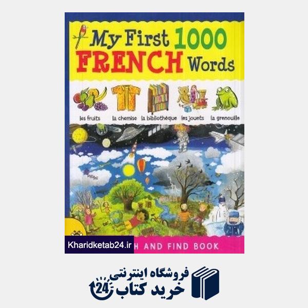 کتاب My First 1000 French Words
