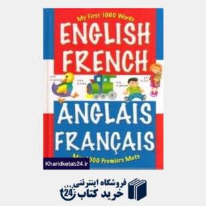 کتاب My First 1000 Words English French org